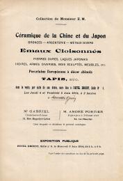 CERAMIQUE DE LA CHINE ET DU JAPON (BRONZES - ARGENTERIE - MÉTAUX DIVERS) EMAUX CLOISONNÉS
