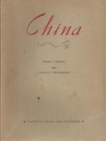 CHINA-ESTUDOS E TRADUÇÕES