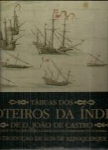 TÁBUAS DOS ROTEIROS DA INDIA DE D.JOÃO DE CASTRO
