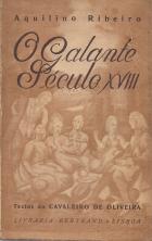 O GALANTE SÉCULO XVIII