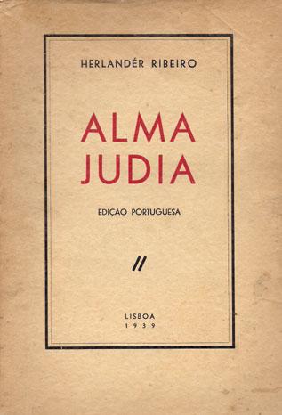 ALMA JUDIA