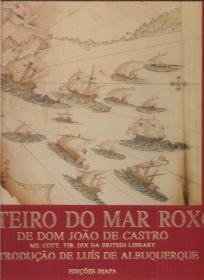 ROTEIRO DO MAR ROXO DE DOM JOÃO DE CASTRO