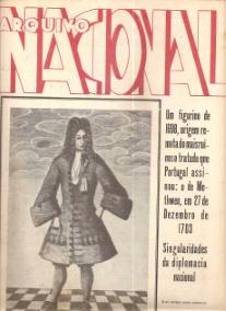 ARQUIVO NACIONAL (ARQUIVO DE HISTÓRIA ANTIGA E DE CRÓNICAS CONTEMPORÂNEAS)