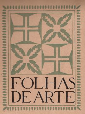 FOLHAS DE ARTE
