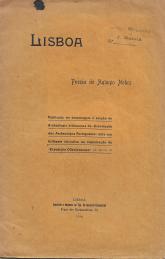 LISBOA-POESIA DE ANTÓNIO NOBRE