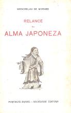 RELANCE DA ALMA JAPONEZA