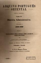 ARQUIVO PORTUGUÊS ORIENTAL-HISTÓRIA ADMINISTRATIVA-1600-1699-PARTE I-LIVRO DAS PLANTAS DE TODAS AS FORTALEZAS, CIDADES E POVOAÇÕES DO ESTADO DA INDIA ORIENTAL