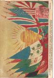 POSTAL PUBLICITÁRIO COMEMORATIVO DA VITÓRIA ALIADA NA 1ªGUERRA MUNDIAL  (11 DE NOVEMBRO DE 1918)