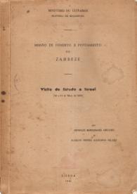 MISSÃO DE ESTUDO A ISRAEL (RELATÓRIO)