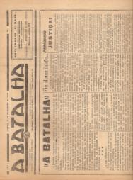 A BATALHA - SUPLEMENTO SEMANAL (PORTA-VOZ DA ORGANIZAÇÃO OPERÁRIA PORTUGUESA)