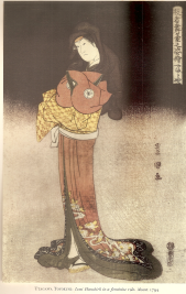 JAPANESE MASTERS OF THE COLOUR PRINT-A GREAT HERITAGE OF ORIENTAL ART