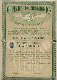 TÍTULO DE DEZ ACÇÕES DA COOPERATIVA DOS EMPREGADOS DAS COMPANHIAS REUNIDAS DE GAZ E ELECTRICIDADE, SOC. COOPERATIVA DE RESPONSABILIDADE LIMITADA, NO VALOR DE ESC. 10$00 CADA UMA