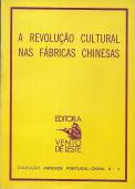 A REVOLUÇÃO CULTURAL NAS FÁBRICAS CHINESAS