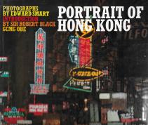 PORTRAIT OF HONG KONG
