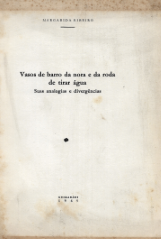 VASOS DE BARRO DA NORA E DA RODA DE TIRAR ÁGUA - SUAS ANALOGIAS E DIVERGÊNCIAS