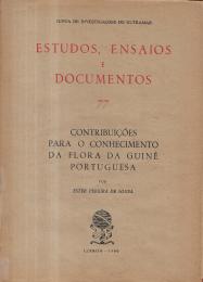 CONTRIBUIÇÕES PARA O CONHECIMENTO DA FLORA DA GUINÉ PORTUGUESA