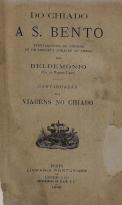 DO CHIADO A S. BENTO - APONTAMENTOS DE JORNADA DE UM LISBOETA ATRAVEZ DE LISBOA
