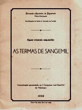 AS TERMAS DE SANGEMIL (ÁGUAS MINERAIS ESQUECIDAS)