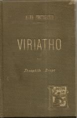 VIRIATHO (NARRATIVA EPO-HISTORICA)