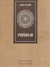POESIA-III